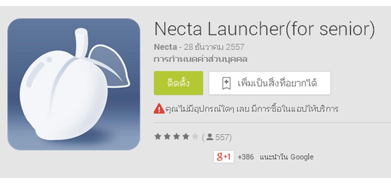 Necta App Pic