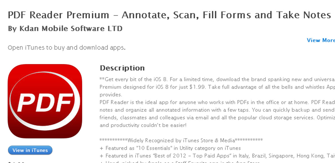 pdf application