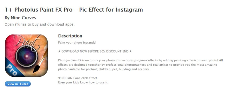 photojus app