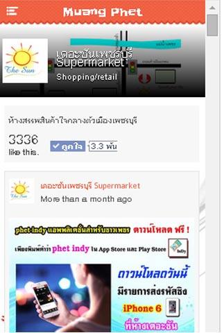 muangphet app2